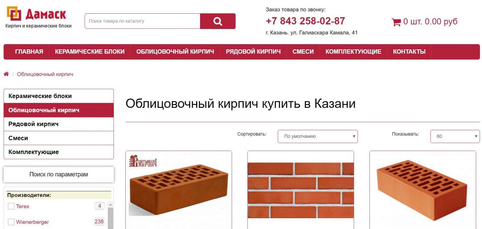 Продвижение сайтов в любом регионе России.