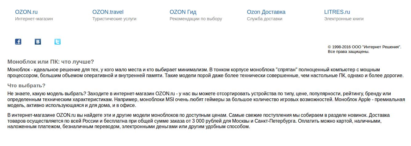 ozontext