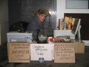 seobomzh