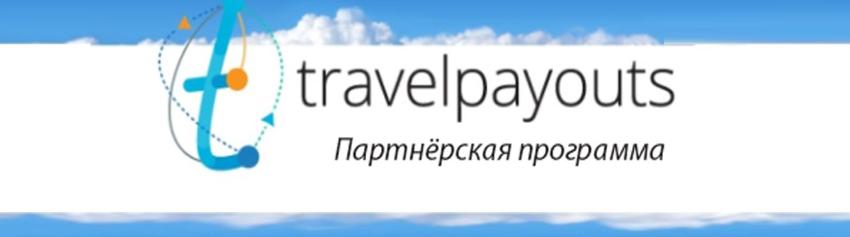 Правда про информационные сайты. Как я слил ≈35 000 рублей.