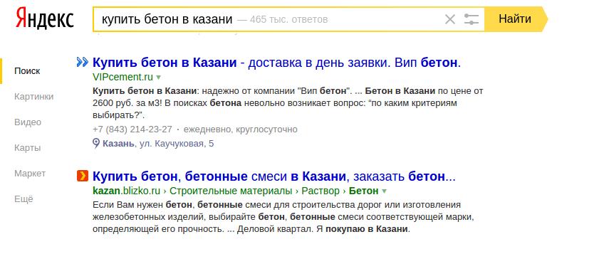 Как я работал за процент с продаж. 9 из 10 - кинули. Реалии российского бизнеса.